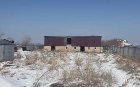 фермерский дом за 28 млн 〒 в Алмалыке