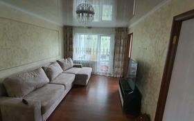3-комнатная квартира, 60 м², 4/5 этаж, Гоголя 60 — Каирбекова за 17.5 млн 〒 в Костанае