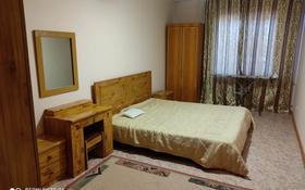3-комнатная квартира, 98 м², 4/5 этаж помесячно, Абылай Хана 73а за 145 000 〒 в Щучинске