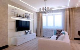 2-комнатная квартира, 60 м², 10 этаж посуточно, мкр Самал-1, Достык 128 за 18 000 〒 в Алматы, Медеуский р-н