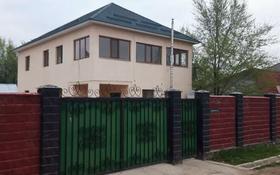 7-комнатный дом, 230 м², 8 сот., улица Барибаева за 19.5 млн 〒 в