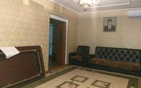 3-комнатная квартира, 70 м², 5/5 этаж, Сырдария 2в за 10 млн 〒 в
