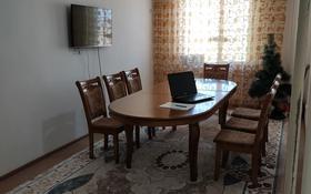 3-комнатная квартира, 80 м², 5/6 этаж, 33-й микрорайон 30 за 12 млн 〒 в Актау