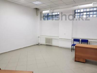 Офис площадью 18 м², Ленина 69 за 2 500 〒 в Караганде, Казыбек би р-н