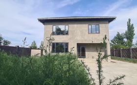6-комнатный дом, 250 м², 12 сот., Богдана Хмельницкого 33 за 50 млн 〒 в Таразе