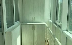 1-комнатная квартира, 36 м², Кабанбай батыра за 17.5 млн 〒 в Нур-Султане (Астана), Есильский р-н