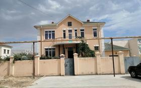 5-комнатный дом помесячно, 389 м², 15 сот., 29-й мкр за 500 000 〒 в Актау, 29-й мкр