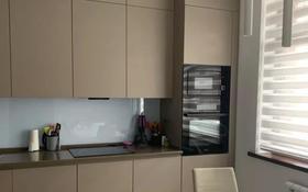 4-комнатная квартира, 155 м², 3/5 этаж, Мирас 53–64 за 128 млн 〒 в Алматы, Бостандыкский р-н