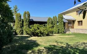 7-комнатный дом, 270 м², 8.5 сот., мкр Шугыла, Енбек 13 за 125 млн 〒 в Алматы, Наурызбайский р-н