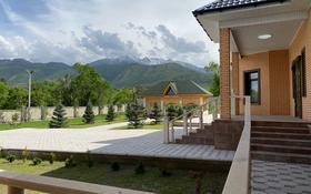 10-комнатный дом, 250 м², 50 сот., Паркова 14/1а за 300 млн 〒 в Талгаре
