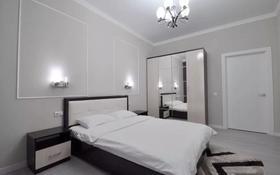 2-комнатная квартира, 85 м², 17 этаж посуточно, Сатпаева 30/2 — Шагабутдинова за 15 000 〒 в Алматы, Бостандыкский р-н