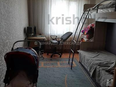 3-комнатная квартира, 66 м², 7/9 этаж, Шахтеров 1 за 18 млн 〒 в Караганде, Казыбек би р-н — фото 2