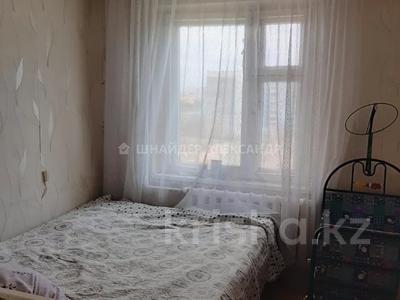 3-комнатная квартира, 66 м², 7/9 этаж, Шахтеров 1 за 18 млн 〒 в Караганде, Казыбек би р-н — фото 3