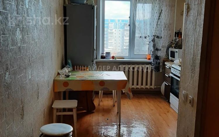 3-комнатная квартира, 66 м², 7/9 этаж, Шахтеров 1 за 18.8 млн 〒 в Караганде, Казыбек би р-н
