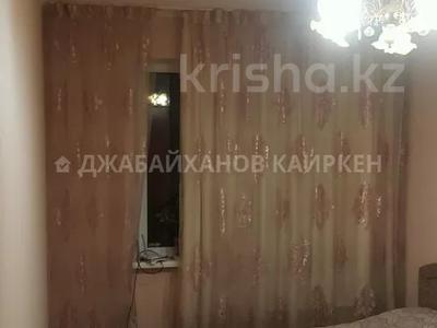 2-комнатная квартира, 44 м², 3/4 этаж, мкр №5, Куанышбаева 36 за 15.5 млн 〒 в Алматы, Ауэзовский р-н — фото 4
