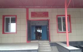 Здание, площадью 920 м², Касымканова 10 — Павлова за ~ 65.5 млн 〒 в Костанае