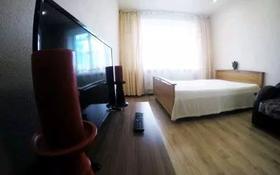 1-комнатная квартира, 35 м², 3/3 этаж по часам, Желтоксан 75 — Гоголя за 1 000 〒 в Алматы, Алмалинский р-н