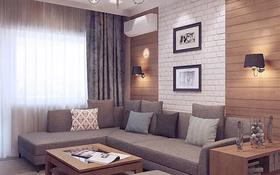 2-комнатная квартира, 60 м², 9/20 этаж посуточно, Достык 160 — Ньютона за 16 000 〒 в Алматы