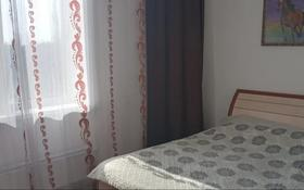 3-комнатная квартира, 75 м², 1/9 этаж посуточно, Желтоксан 82 — Казыбек би за 8 000 〒 в Таразе