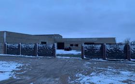 Склад бытовой 24 сотки, Мкр Радиозавод за 1 500 〒 в Павлодаре