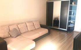 1-комнатная квартира, 41 м², 8/9 этаж, проспект Улы Дала за 17.5 млн 〒 в Нур-Султане (Астана)