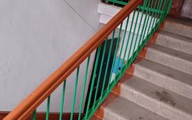 2-комнатная квартира, 43 м², 5/5 этаж, улица Мауленова 10/7 за 11 млн 〒 в Костанае