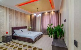 4-комнатная квартира, 180 м², 26/30 этаж посуточно, Аль-Фараби 7 за 45 000 〒 в Алматы