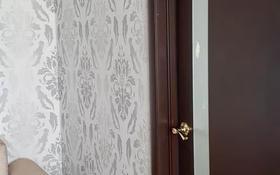 4-комнатная квартира, 60 м², 2/5 этаж, проспект Абая Кунанбаева 66а за 8 млн 〒 в Шахтинске