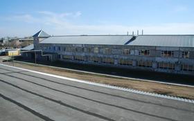 Помещение площадью 1400 м², К.Доненбаевой 69 за 500 〒 в Костанае