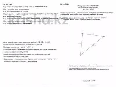 Участок 0.0351 га, Карбышева в районе жилого дома №9 за 15 млн 〒 в Костанае