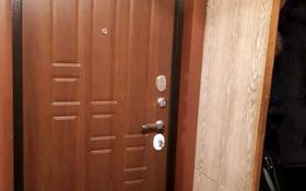 2-комнатная квартира, 59.9 м², 5/9 этаж, проспект Мира 122/1 за 7 млн 〒 в Темиртау