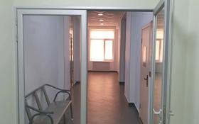 Офис площадью 40 м², мкр Новый Город — Бухар-Жирау за 5 000 〒 в Караганде, Казыбек би р-н