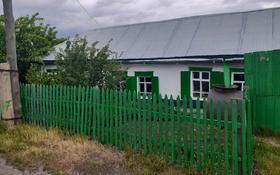 5-комнатный дом, 64 м², 9 сот., Островского 17 17 за 12 млн 〒 в Кокшетау