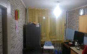 3-комнатная квартира, 63 м², 1/5 этаж, 1 мкр 33 за 10 млн 〒 в Таразе