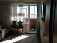 1-комнатная квартира, 36 м², 2/9 этаж