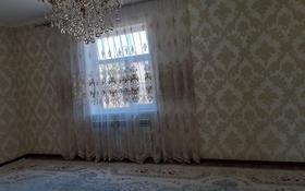 4-комнатный дом, 112 м², 8 сот., мкр Достык , Мкр Достык 27 — Музтау за 18 млн 〒 в Шымкенте, Каратауский р-н