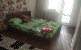 2-комнатная квартира, 65 м², 4/6 этаж посуточно, Наримановская 64 — Фролова за 9 000 〒 в Костанае