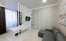 1-комнатная квартира, 38.6 м², 7/9 этаж, 22-4 за 19.5 млн 〒 в Нур-Султане (Астана), Есильский р-н