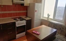3-комнатная квартира, 63 м², 8/9 этаж помесячно, Набережная 37 за 50 000 〒 в Аксу
