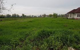 Участок 40 соток, Суюнбая 101 за 30.7 млн 〒 в Каскелене