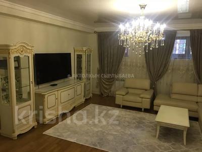 7-комнатный дом, 530 м², 13 сот., Таужиеги 88 — Аль-Фараби за 480 млн 〒 в Алматы, Бостандыкский р-н — фото 37