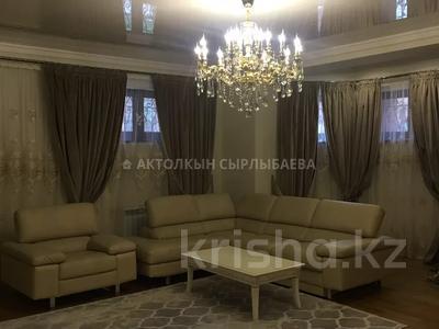 7-комнатный дом, 530 м², 13 сот., Таужиеги 88 — Аль-Фараби за 480 млн 〒 в Алматы, Бостандыкский р-н — фото 48