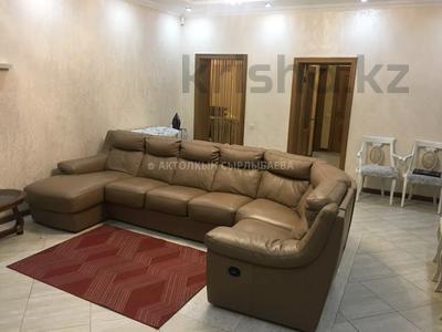 7-комнатный дом, 530 м², 13 сот., Таужиеги 88 — Аль-Фараби за 480 млн 〒 в Алматы, Бостандыкский р-н — фото 55