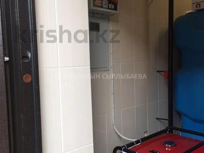 7-комнатный дом, 530 м², 13 сот., Таужиеги 88 — Аль-Фараби за 480 млн 〒 в Алматы, Бостандыкский р-н — фото 62