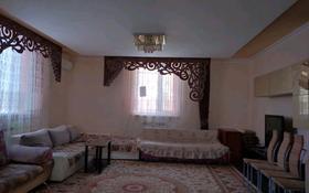 3-комнатный дом, 150 м², 10 сот., Новый город, Акжар2 за 25.5 млн 〒 в Актобе, Новый город