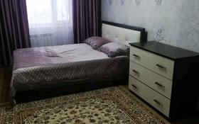 3-комнатная квартира, 63 м², 4/4 этаж, 2мкр за 13.5 млн 〒 в Талдыкоргане