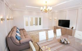 3-комнатная квартира, 133 м², 6/10 этаж, Нажимеденова 12а за 76 млн 〒 в Нур-Султане (Астана), Алматы р-н