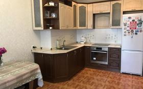 3-комнатная квартира, 98 м², 9/11 этаж помесячно, Д. Кунаева 35 за 200 000 〒 в Нур-Султане (Астана)