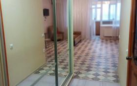 1-комнатная квартира, 41 м², 8/9 этаж помесячно, Дюсенова 2/2 — Торайгырова за 100 000 〒 в Павлодаре