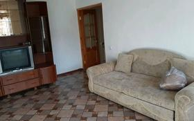 2-комнатная квартира, 55 м², 1/5 этаж помесячно, Жастар за 80 000 〒 в Талдыкоргане
